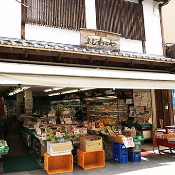 Fujiwaraya Grocery Store