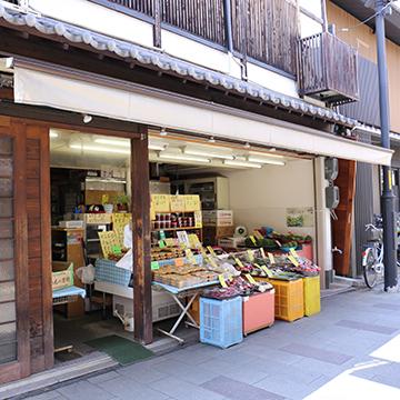 Tanaka Pickle Shop