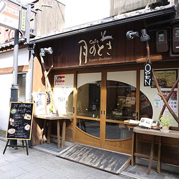 Tsukinotoki Coffee Shop