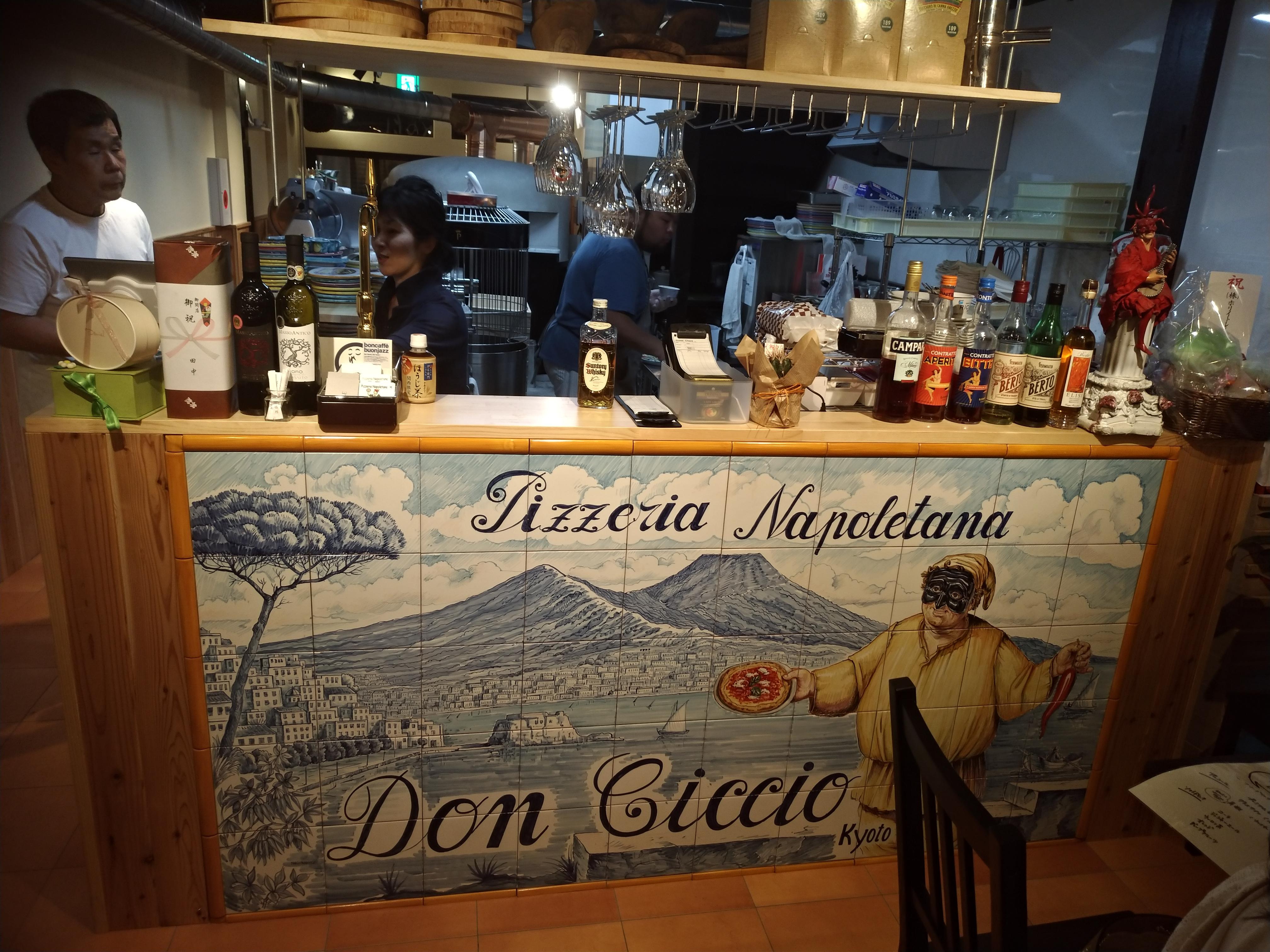 Pizzeria Napoletana Don Ciccio